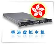 中网数据-虚拟主机|ASP空间|域名注册|企业邮局|SQL空间|主机租用|主机托管